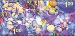 Stamp of Ukraine Ua444-5 (Michel).jpg