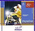 StampofUkraine2006 Kosmos Walding in Space.jpg