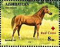 Stamps of Azerbaijan, 1997-453.jpg