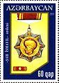 Stamps of Azerbaijan, 2011-963.jpg