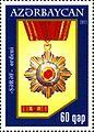Stamps of Azerbaijan, 2011-965.jpg