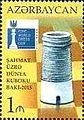 Stamps of Azerbaijan, 2015-1225.jpg