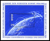 Stamps of Germany (DDR) 1964, MiNr Block 020.jpg