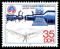 Stamps of Germany (DDR) 1978, MiNr 2362.jpg