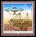 Stamps of Germany (DDR) 1990, MiNr 3312.jpg