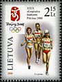 Stamps of Lithuania, 2008-28.jpg