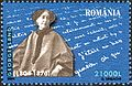 Stamps of Romania, 2004-048.jpg