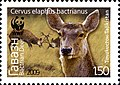 Stamps of Tajikistan, 012-09.jpg
