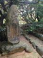 Stele in Upper Shrine (Enagaura Shrine) of Umi Hachiman Shrine.jpg