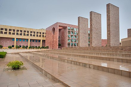 Stone steps at Carnegie Mellon University in Qatar, located in Education City Steps in Carnegie Mellon University campus in Qatar.jpg