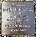 Stolperstein Horstmar Königstraße 8 Karl Eichenwald.jpg