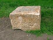 Stone Mason's Bench - Eglinton