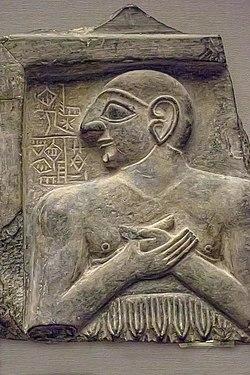 Plaque de pierre représentant Enannatum I, roi de Lagash Early Dynastic III 2424-2405 BCE de Girsu.jpg