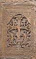 Stonework at the Cathedral of Saint James in the Armenian Quarter of Jerusalem 5.jpg