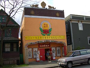 Strathcona, Vancouver - A Buddhist temple in Strathcona