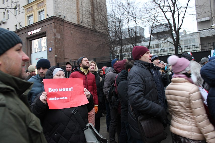 Strike of presidential elections (2018-01-28; Moscow) 154.jpg