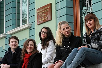 University of Economics Varna - Students of the University of Economics – Varna