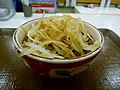 Sukiya Japanese onion salad beef bowl.jpg