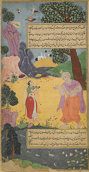 Sukracarya advises his daughter Aruja to remain beside the lake near his hermitage while a dust storm devastates the accursed kingdom of Danda