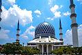 SultanSalahuddinMosque1.jpg