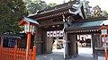 Sumiuoshi Jinja Iwaki Shinmon.jpg