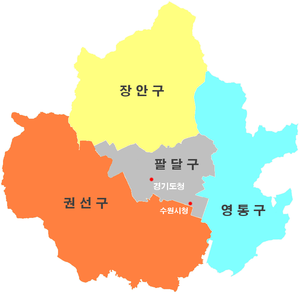 Suwon Local Areas Map (ko).png