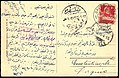 Switzerland 1916-11-23 post card to Constantinople.jpg