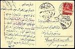 Switzerland 1916-11-23 post card to Constantinople.jpg