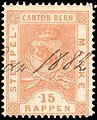 Switzerland Bern 1880 revenue 15rp - 9F.jpg
