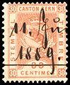 Switzerland Bern 1881 revenue 30c - 27B.jpg