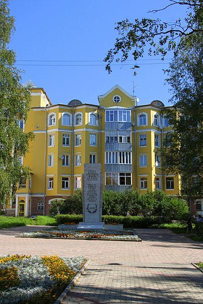 File:Syktyvkar, Komi Republic, Russia - panoramio (28).jpg
