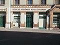 Tűzoltó Történeti Kiállítóterem, 2018 Karcag.jpg
