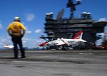 T-45C Goshawk of VT-7 lands on USS George Washington (CVN-73) in May 2016.JPG