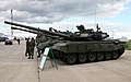 T-90A - Engineering Technologies 2012 -02.jpg