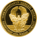 TM-2002-1000manat-Father-b.png