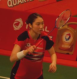 TOTAL BWF World Champs 2015 Day 2 Sung Ji Hyun.jpg