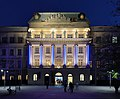 TU Wien Lange Nacht der Forschung 2014-DSC 8833w.jpg