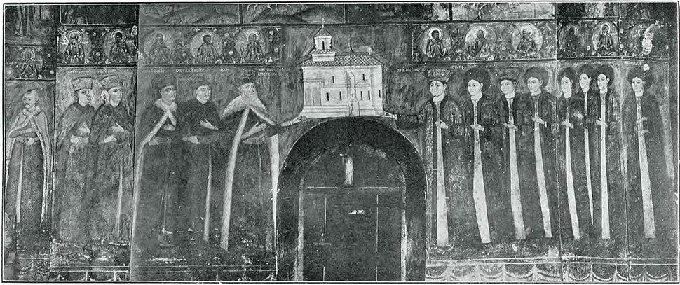 Tablou votiv de la Doicești din cartea Portretele domnilor de N. Iorga