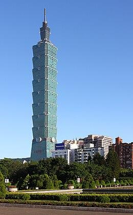 Taipei 101 wikip dia for Taipei financial center corp