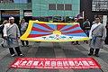 Taiwan 西藏抗暴54周年2.jpg