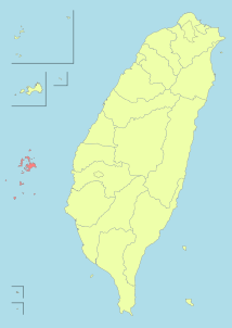 Taiwan ROC political division map Penghu County.svg