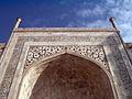Taj Mahal 3 by alexfurr.jpg