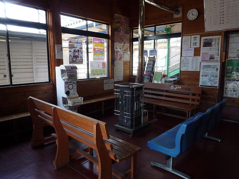 File:Takanosu Station Nairikusen Matiai.JPG