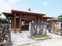 Taketomi post office.jpg