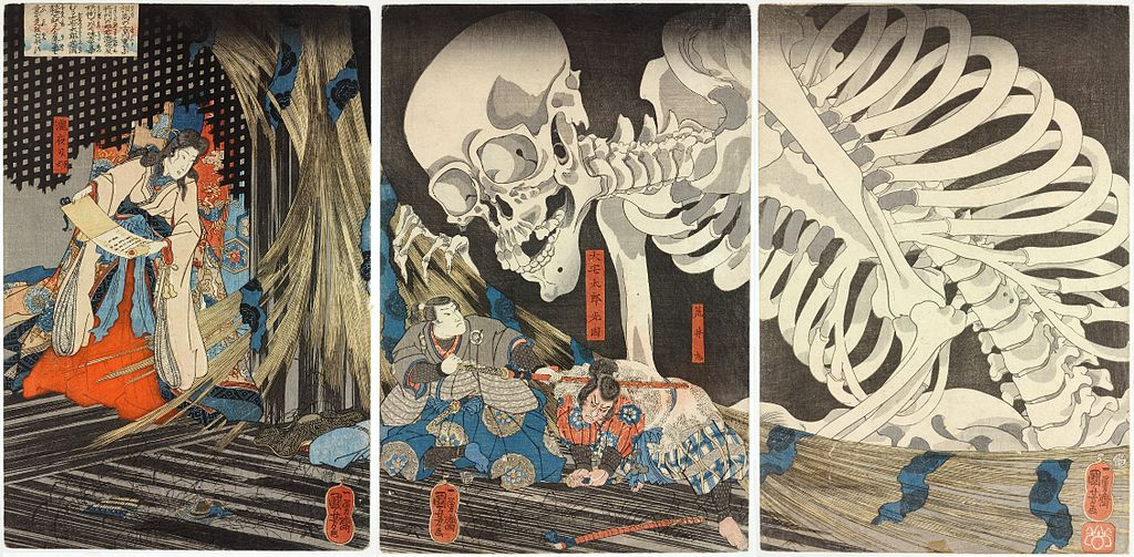 Takiyasha the Witch and the Skeleton Spectre, Utagawa Kuniyoshi 1844