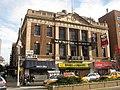 Tammany Hall (8404767410).jpg