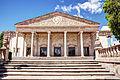 Teatro de la Ciudad Fernando Soler.jpg