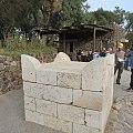 Tel Sheva 12.jpg