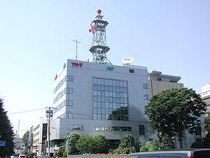 テレビ岩手's relation image
