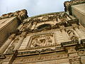 Templo de Santo Domingo de Guzman Oaxaca detalle de fachada 3.JPG